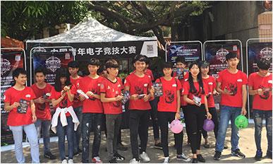 华南-广西艺术学院