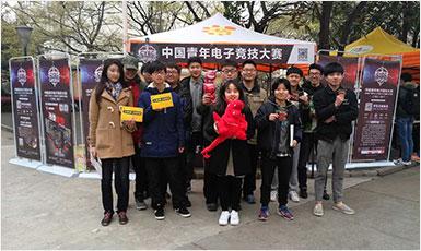 华中-中南财经政法大学