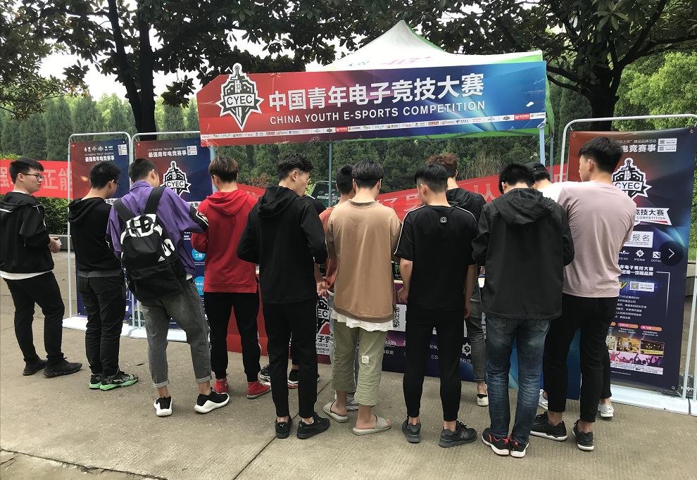 光谷职业技术学院