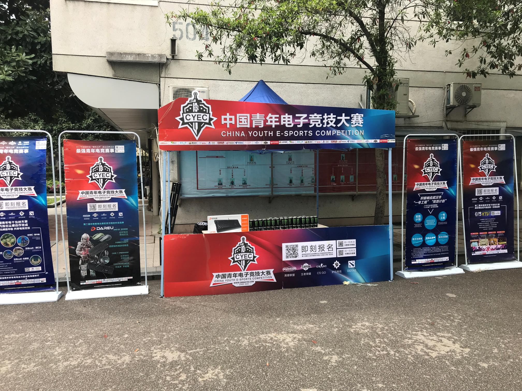 华中科技大学同济学院